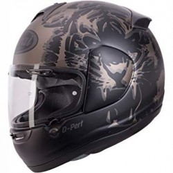 CASQUE INTEGRAL ARAI - Acces II - sable